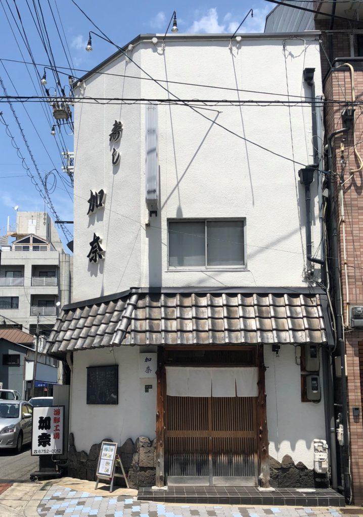 寿司加奈とはこんなお店