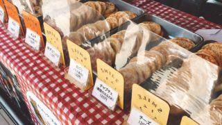 ホットック|鶴橋コリアタウンで定番の食べ歩き料理!韓国屋台の味!