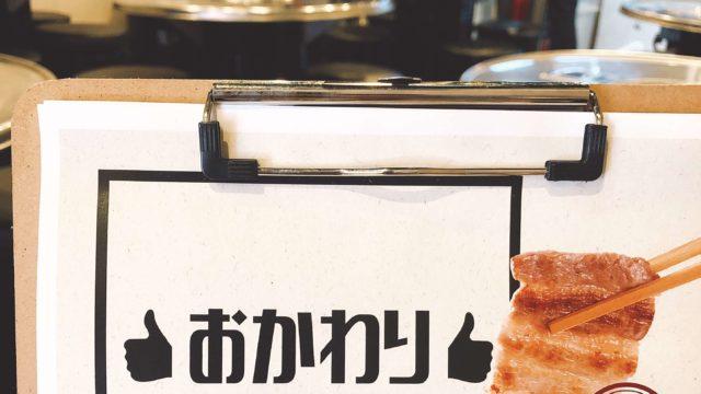 おかわり2号店|韓国のイケメン兄さんが接客!鶴橋の韓国料理屋さん!