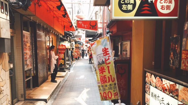 鶴橋ホルモン本舗|ボリューム満点焼肉ランチ!ホルモンも充実!