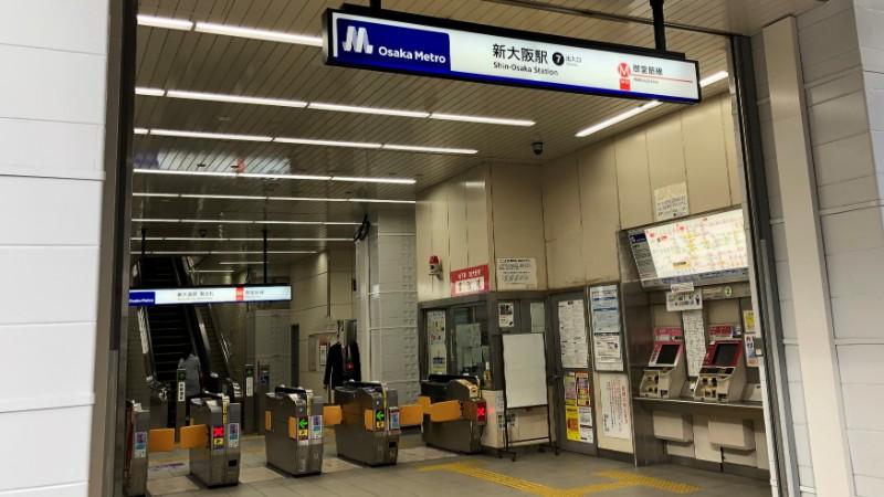 新大阪駅7番出入口の横にあった!