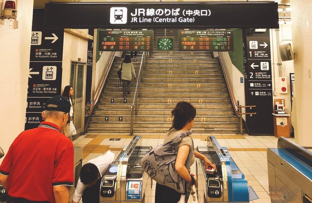 鶴橋中央口