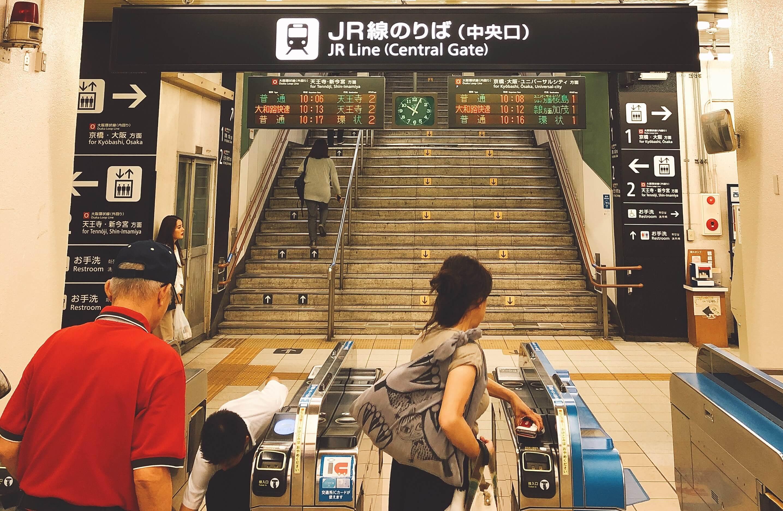 JR鶴橋駅→シェルターコーヒースタンドへの行き方