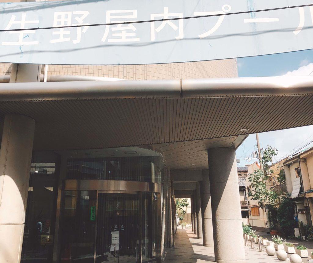 大阪鶴橋コリアタウンでトイレに困らないために!