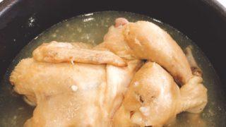 レトルトサムゲタン|見た目はちょっと怖いけどおいしい薬膳料理!