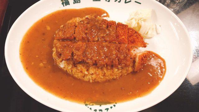福島上等カレー|大阪生まれのおいしいフルーティーなカレー!