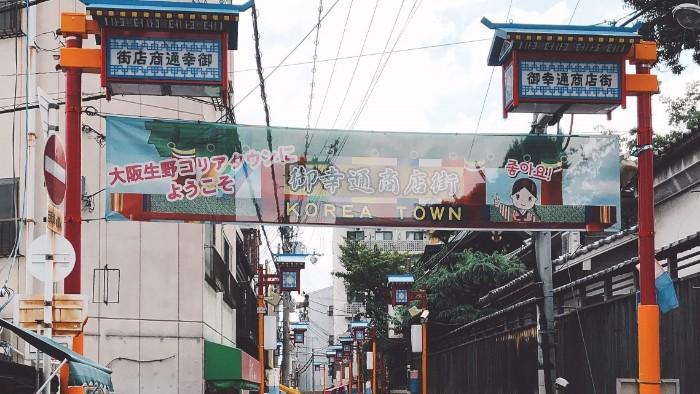 大阪鶴橋コリアタウンの韓国コスメショップ