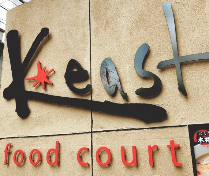 k-east