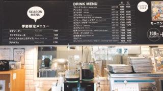 サニーサイド佐井寺店|人気のカレーパンにはゴロリと肉が入って満足!