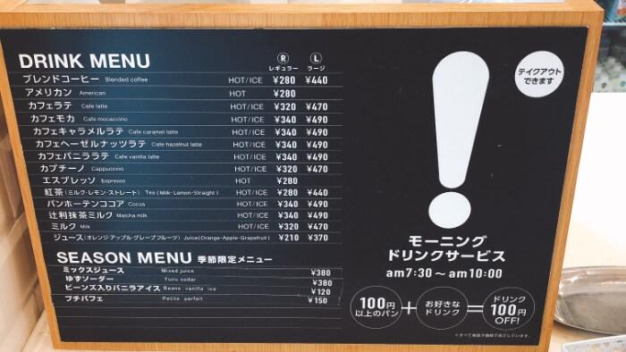 サニーサイド吹田佐井寺店|店内の様子