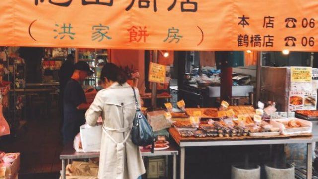 徳山商店|鶴橋コリアタウンで「トッポギ食べるならここ」の理由