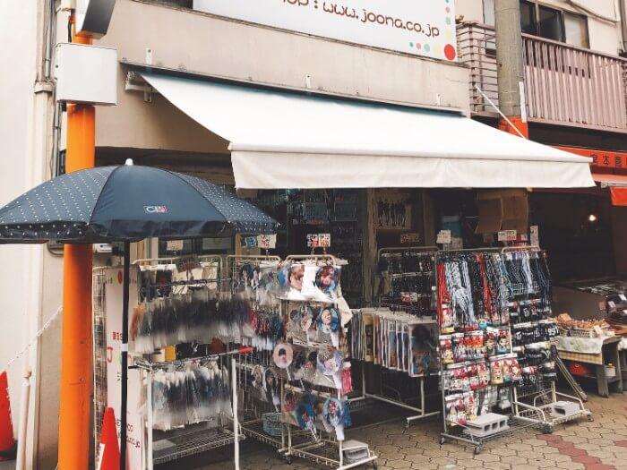 韓流ショップJoona(ジュナ)とはこんなお店