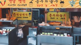 トルネードポテト【フンブとノルブ】|鶴橋コリアタウン食べ歩きの定番