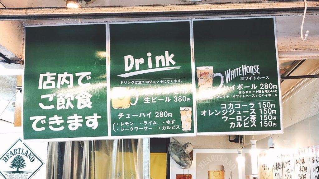 大阪名物キャベツ焼とはどんな食べ物?