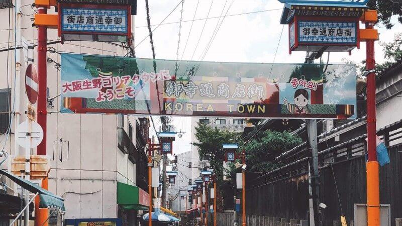 コリアタウンの「食べ歩き」で韓国旅行気分♪