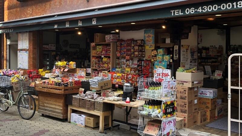 豊田商店|鶴橋でマニアックな韓国食材やお土産品を揃えられるお店