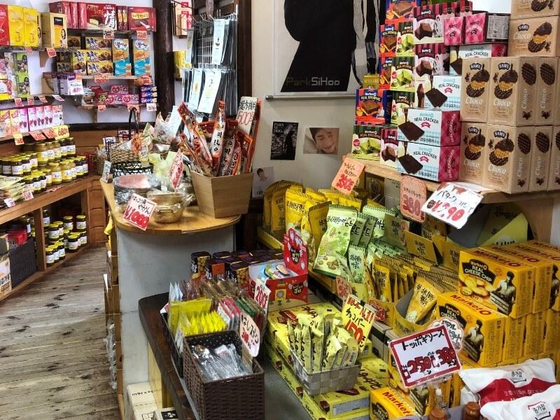 豊田商店って何が売ってるの?