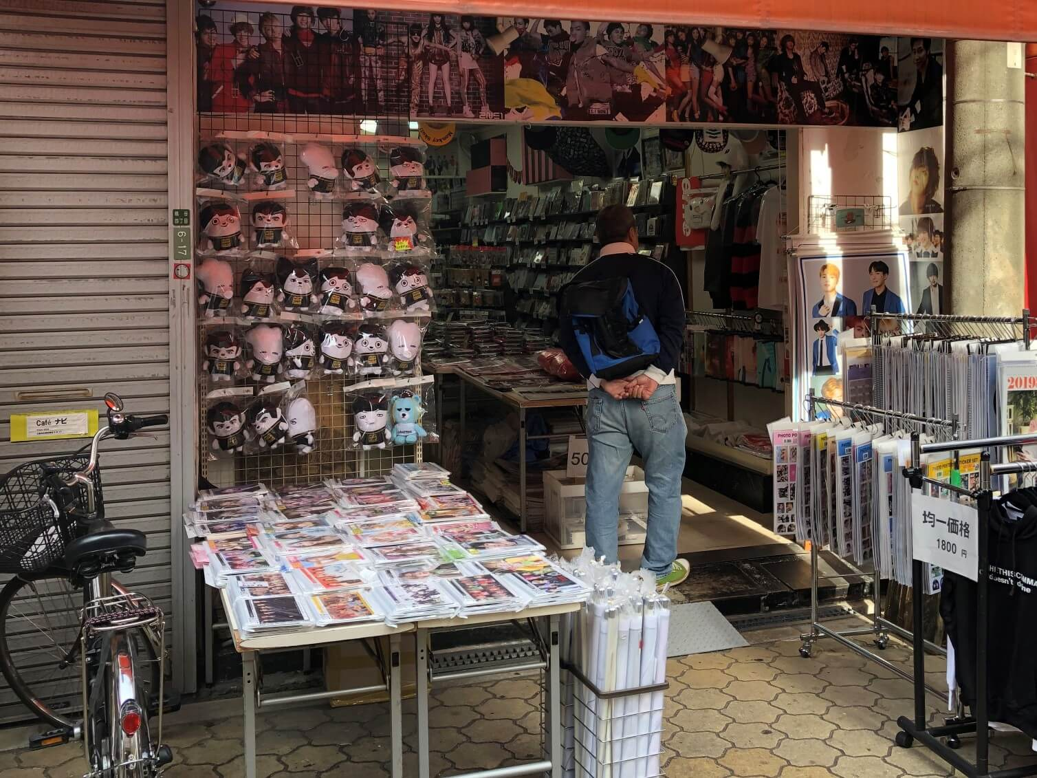 ヨンちゃんの韓流shopとはどんなお店