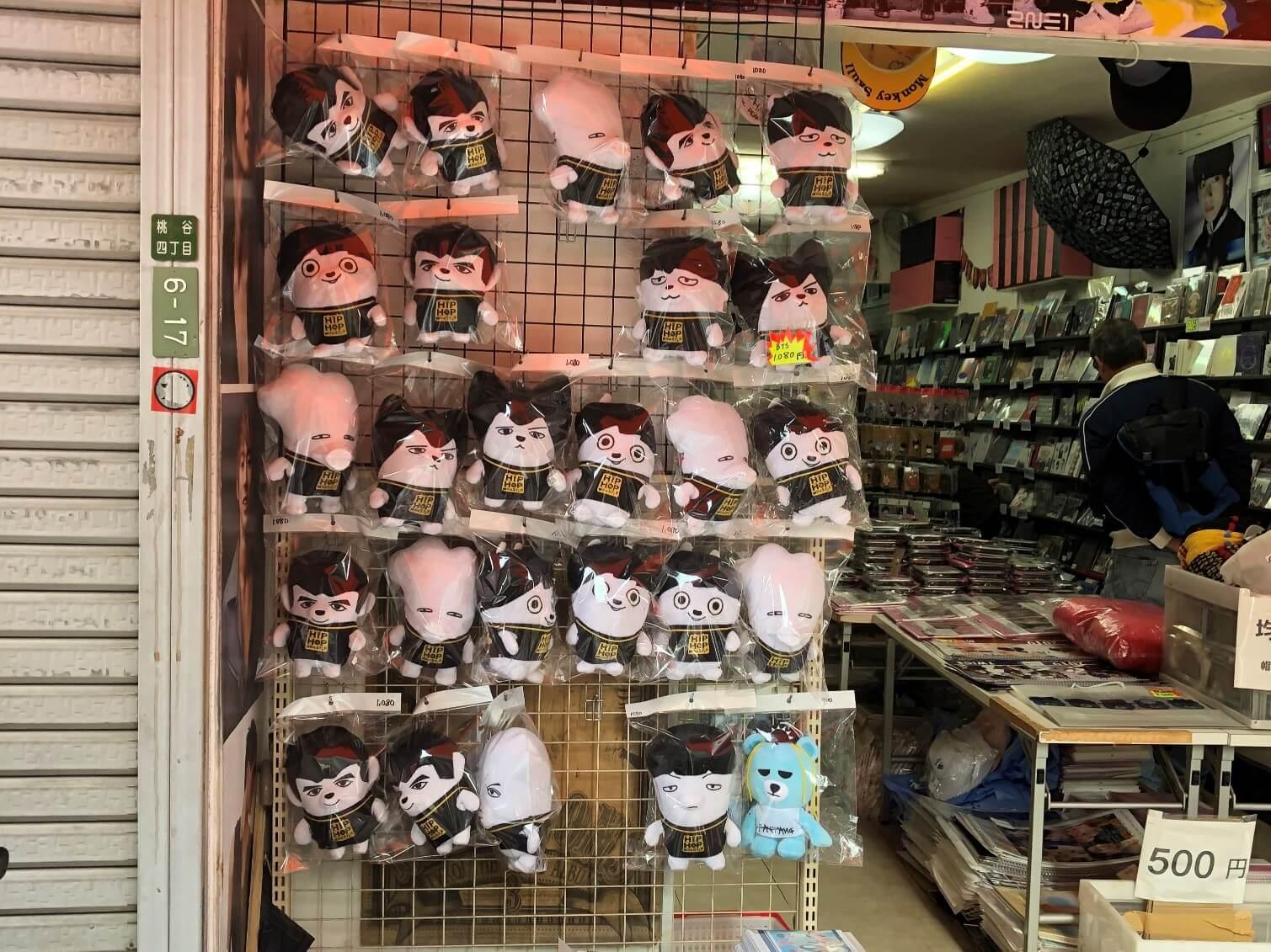 ヨンちゃんの韓流shopで売っているものは?