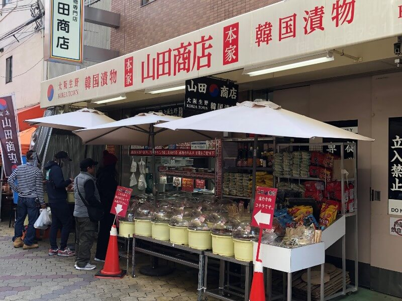 【山田商店】鶴橋コリアタウンの行列が途切れないキムチ屋さん!