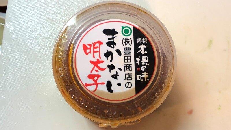 豊田商店のまかない明太子【マジでご飯が止まらない鶴橋のキムチ】