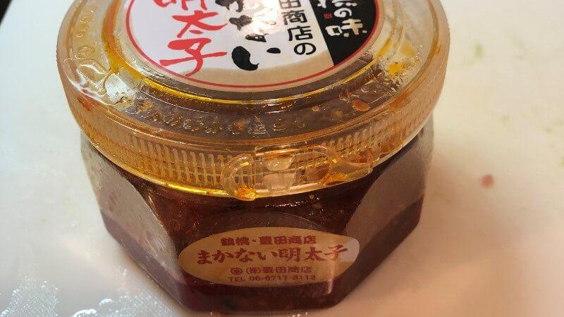 豊田商店のまかない明太子|容量、賞味期限、価格