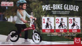 ラジオフライヤーの自転車|買って良かった理由と激安に買う方法!