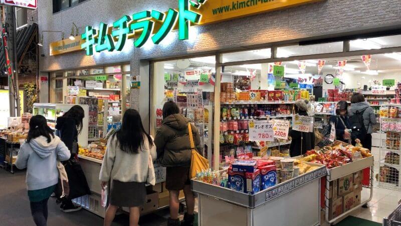 【キムチランド】大阪鶴橋で「韓国食品のお土産探し」なら外せない!
