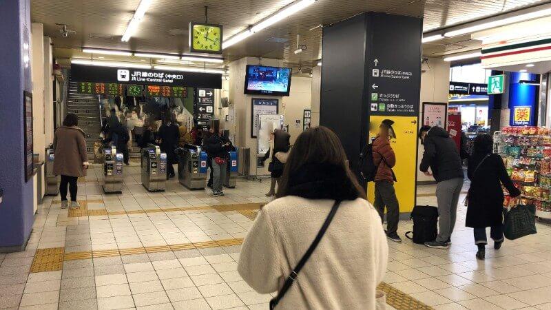 【無料】待ち合わせに早く来すぎた!鶴橋での暇つぶしはここが便利!