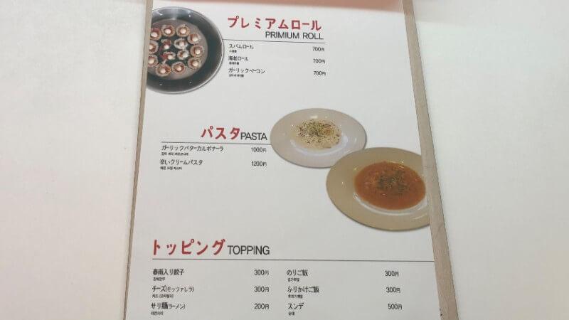 UNCLE BOX(アンクルボックス)|何が食べられるの?