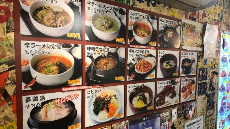 金杏奈の手作りキムチ|メニュー