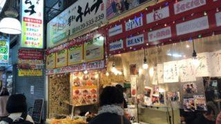 金杏奈の手作りキムチ|鶴橋でK-POPライブを見ながら食べられるお店