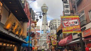 スマートボールニュースター|大阪新世界の遊び方と景品情報!