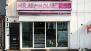 【MR.韓流HOUSE】コスメ・音楽・DVDとなんでも揃う