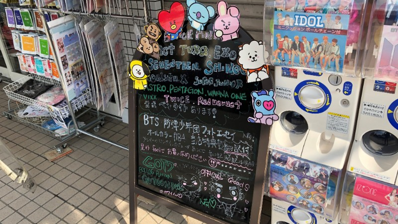 韓流ショップfaniで何が買えるの?