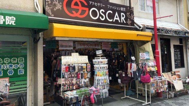 【OSCAR(オスカー)】鶴橋コリアタウンでリーズナブルなアクセサリー探し!