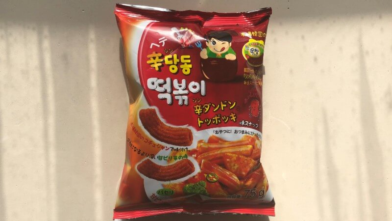 【ヘテ辛ダンドントッポッキ】鶴橋でも売っている韓国定番のお菓子