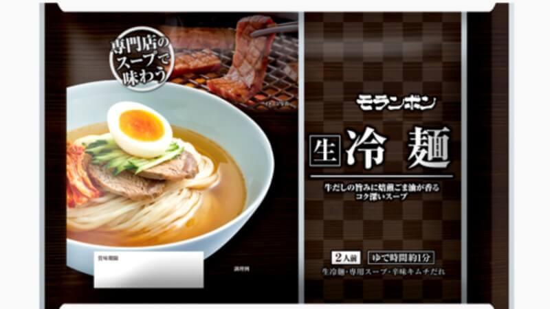 日本で食べられる人気の韓国冷麺とは?