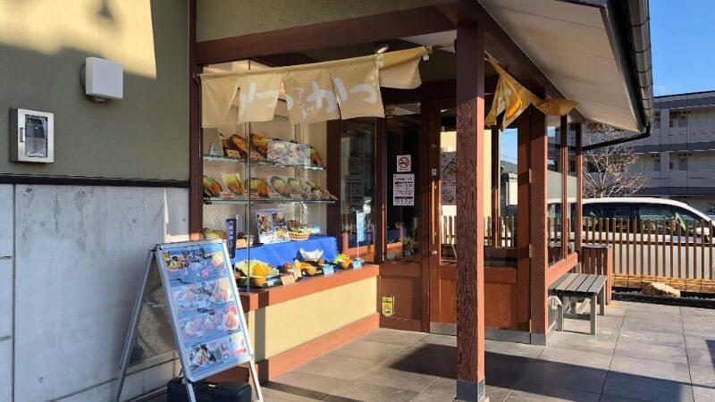 かつアンドかつ紫金山公園店|小さい子供がいる家族でも入りやすい!