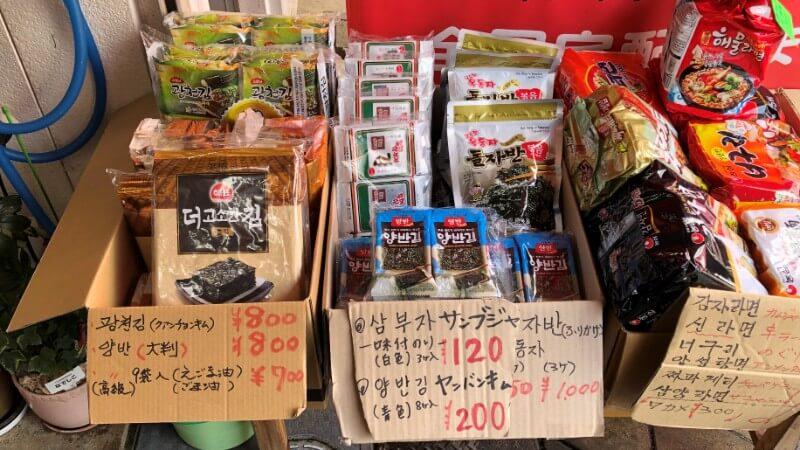 大黒や|鶴橋コリアタウンにあるキムチ屋さん