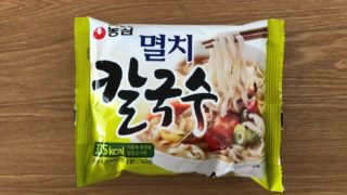 韓国カルグクス|農心のインスタントラーメンを使って説明します!