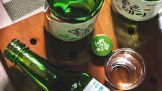 韓国旅行で二日酔いはキツイ!とりあえず【コンディション】を飲もう