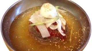 韓国冷麺って実は冬の食べ物!「起源はやっぱりキムチが関係する?」