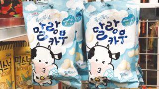 ふわふわマランカウ|ばらまき土産にちょうどいい韓国のお菓子!