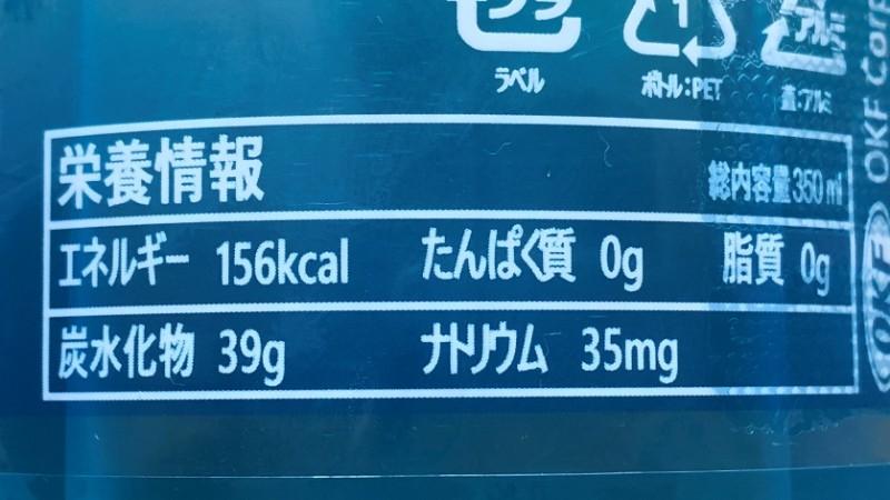VTALK(ブイトーク)レモンエイドの味は?
