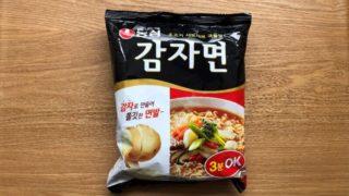 農心カムジャ麺|ジャガイモを使用したモチモチ麺!日本にない食感!