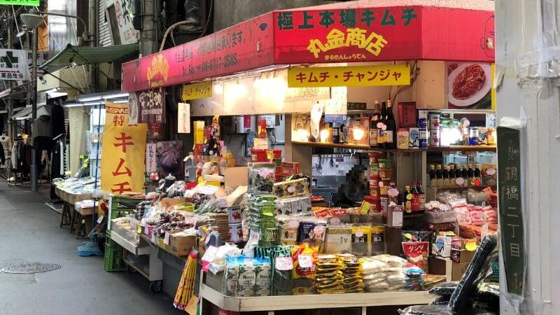 鶴橋丸金商店とはどんなお店?