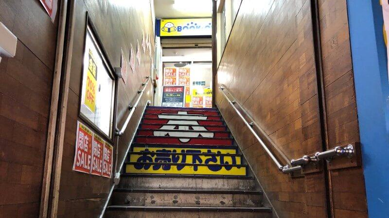 ブックオフ鶴橋駅店の店舗情報
