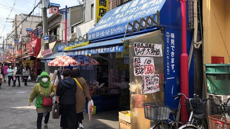成田商店とはこんなお店