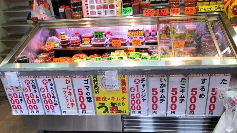 岡村商店とはどんなお店?